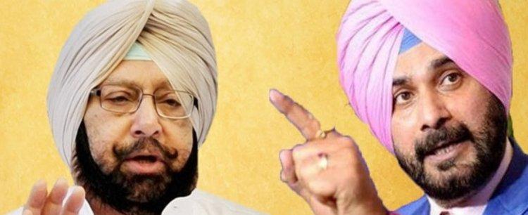 चाहूंगा मैं तुझे लेकिन प्यार न करूँगा नवजोत सिद्धू व मुख्यमंत्री अमरेंद्र सिंह