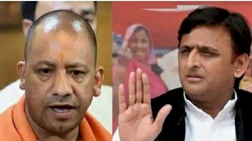 भाजपा सरकारी नौकरियों में नेताओं के 5 साल कार्यकाल के जैसे ठेका प्रथा लागू करना चाहती है: अखिलेश